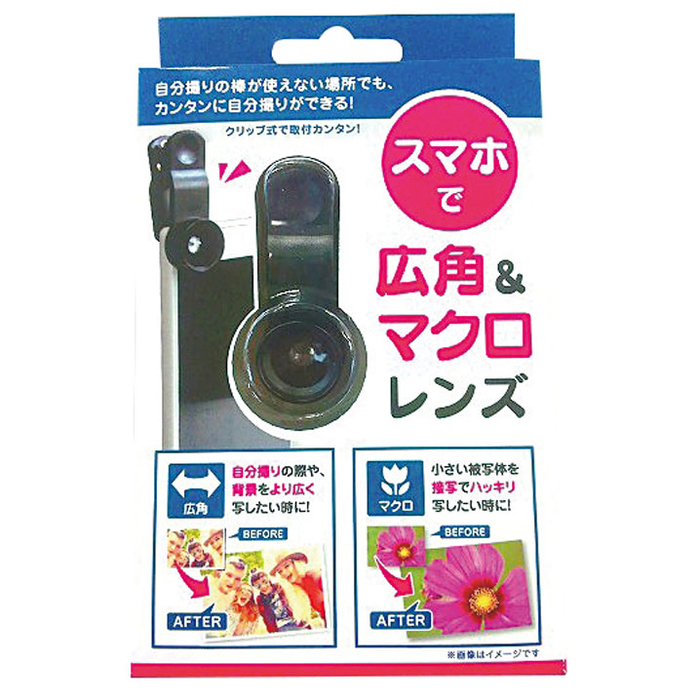 その他 【360個セット】スマートフォン用広角&マクロレンズ 2214367