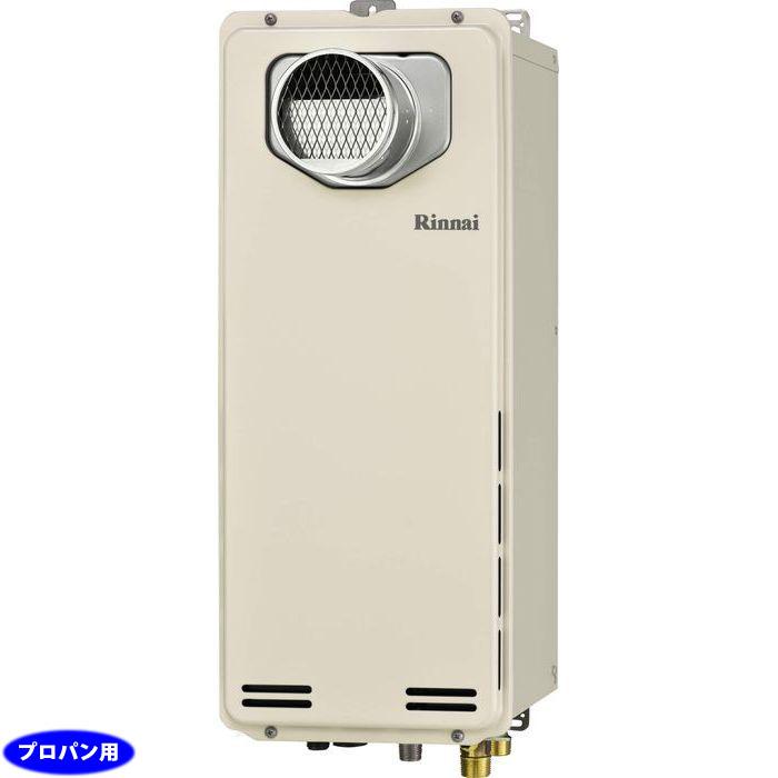 リンナイ 16号ガスふろ給湯器 PS扉内設置型スリム(プロパン/LPG) RUF-SA1605AT-LP