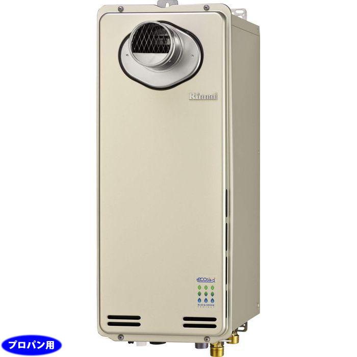リンナイ eco 16号 PS扉内設置型(排気延長不可)ガスふろ給湯器スリム(プロパン/LPG) RUF-SE1615AT-LP【納期目安:1週間】