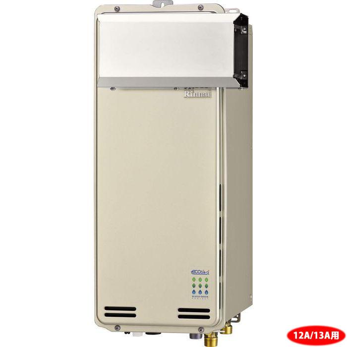 リンナイ eco 20号 アルコーブ設置型ガスふろ給湯器スリム型(都市ガス12A/13A) RUF-SE2005SAA-13A