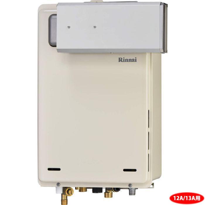 リンナイ 16号 アルコーブ設置型ガス給湯器高温水供給式(都市ガス12A/13A) RUJ-A1600A-13A【納期目安:1週間】