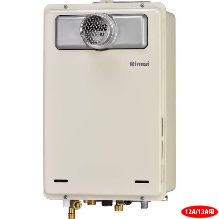 リンナイ 16号 PS扉内設置型(排気延長可)ガス給湯器高温水供給式(都市ガス12A/13A) RUJ-A1610T-L-13A