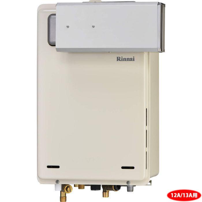 リンナイ 20号 アルコーブ設置型ガス給湯器高温水供給式(都市ガス12A/13A) RUJ-A2010A-13A【納期目安:1週間】