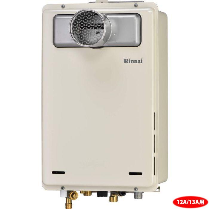 リンナイ 24号 PS扉内設置型(排気延長不可)ガス給湯器高温水供給式(都市ガス12A/13A) RUJ-A2400T-13A