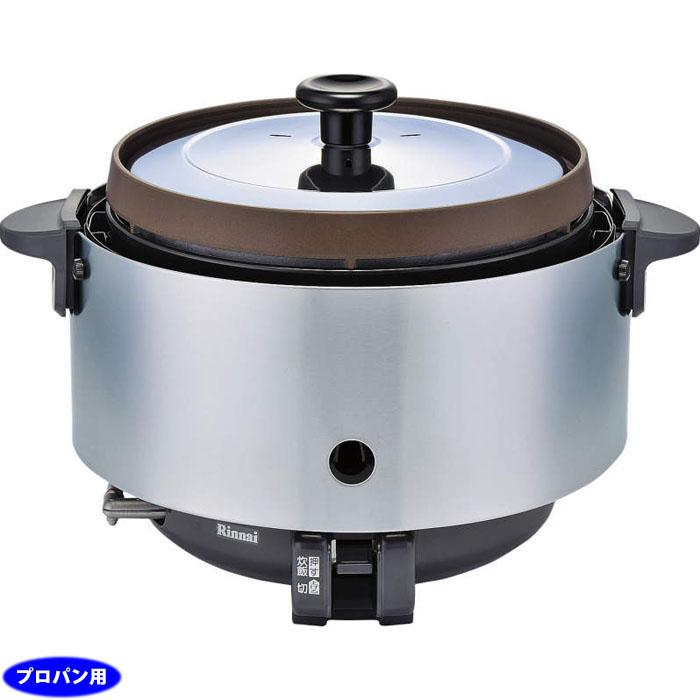 リンナイ 3.0L 業務用ガス炊飯器(涼厨対応)(プロパン用) RR-S15SF-LP【納期目安:1週間】