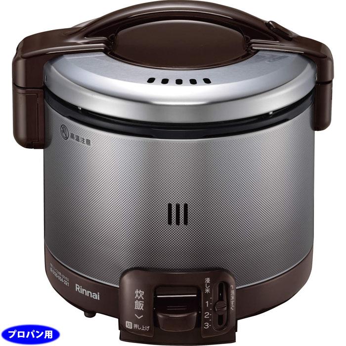 リンナイ ガス炊飯器 こがまる 3合炊き(ダークブラウン)(プロパンガスLPG) RR-030FS(DB)-LP【納期目安:1週間】