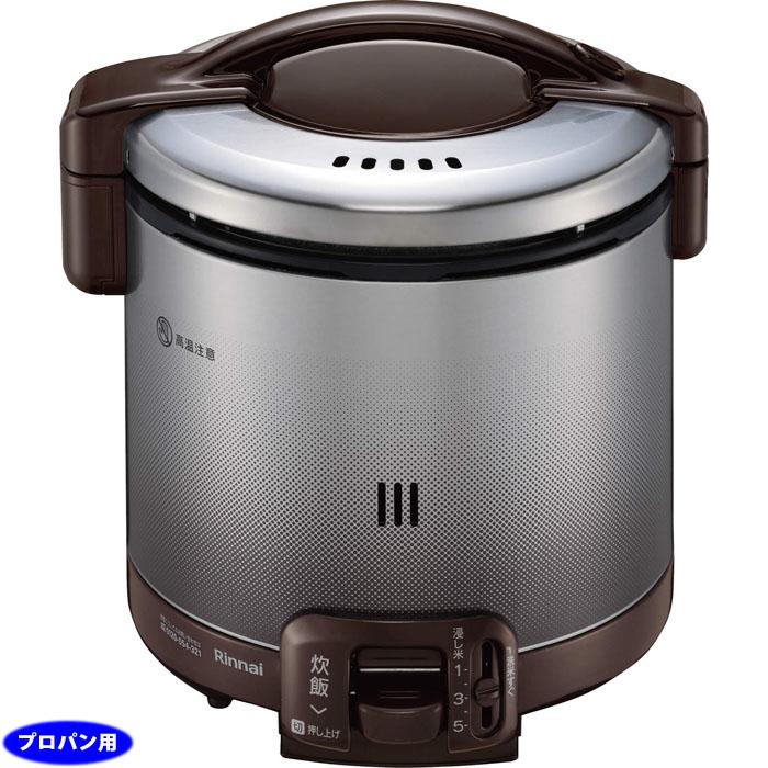 リンナイ ガス炊飯器 こがまる FSシリーズ5合炊き ダークブラウン プロパンガス用 RR-050FS(DB)-LP【納期目安:1週間】