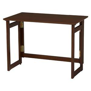 その他 折りたたみテーブル/ローテーブル 【約幅80cm×奥行40cm×高さ65cm ダークブラウン】 木製 キャスター付き 〔リビング〕【代引不可】 ds-2201995
