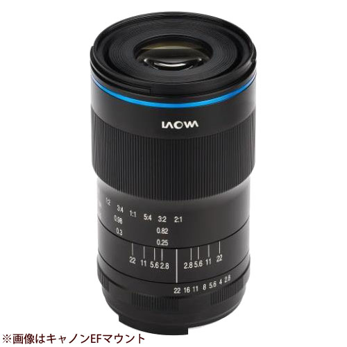 LAOWA 100mm F2.8 2× Ultra Macro APO ソニーFE LAO0043