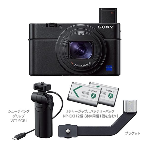 ソニー コンパクトデジタルカメラ Cyber-shot シューティンググリップキット お一人様1台発売日以降のお届け DSC-RX100M7G【納期目安:1ヶ月】