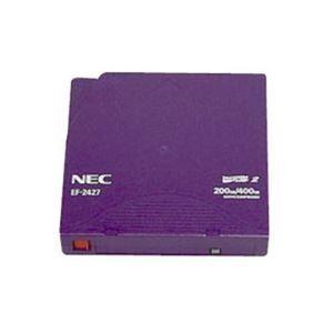 その他 (まとめ)NEC LTO Ultrium2 データカートリッジ 200GB(非圧縮時)/400GB(圧縮時) EF-2427 1巻【×3セット】 ds-2214444
