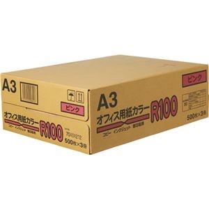 その他 (まとめ)日本紙通商 オフィス用紙カラーR100A3 ピンク 1箱(1500枚:500枚×3冊)【×3セット】 ds-2214762