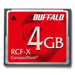 【送料無料】(まとめ)バッファロー コンパクトフラッシュ4GB RCF-X4G 1枚【×3セット】 (ds2214968) その他 (まとめ)バッファロー コンパクトフラッシュ4GB RCF-X4G 1枚【×3セット】 ds-2214968