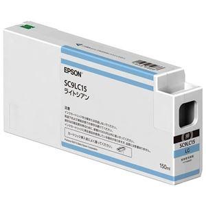 その他 (まとめ)エプソン インクカートリッジライトシアン 150ml SC9LC15 1個【×3セット】 ds-2215036