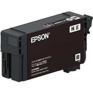 その他 (まとめ)エプソン インクカートリッジマットブラック 50ml SC13MBM 1個【×3セット】 ds-2215086