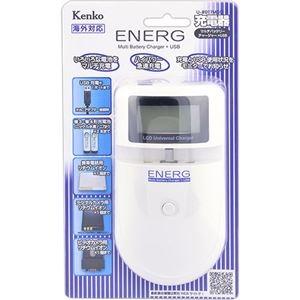 その他 (まとめ)ケンコー その他・トキナー ENERGマルチバッテリーチャージャー+USB U-#017MBC 1台 U-#017MBC ds-2215427【×3セット】 ds-2215427, あんずの里のあんずショップ:3959b567 --- anaphylaxisireland.ie