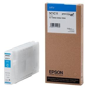 その他 (まとめ)エプソン EPSON インクカートリッジ シアン 110ml SC1C11 1個【×3セット】 ds-2215595