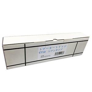 その他 (まとめ)SPトナー C710 汎用品 シアン1個【×3セット】 ds-2215741
