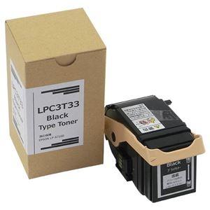 その他 (まとめ)トナーカートリッジ LPC3T33K汎用品 ブラック 1個【×3セット】 ds-2215762
