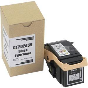 その他 (まとめ)トナーカートリッジ CT202459汎用品 ブラック 1個【×3セット】 ds-2215769