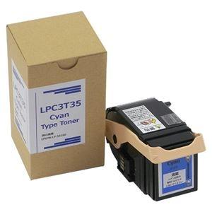 その他 (まとめ)トナーカートリッジ LPC3T35C汎用品 シアン 1個【×3セット】 ds-2215776