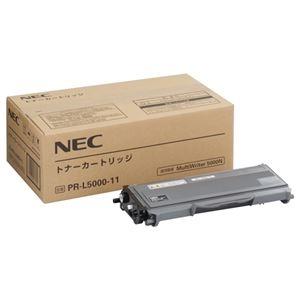 その他 (まとめ)NEC トナーカートリッジ PR-L5000-11 1個【×3セット】 ds-2215812