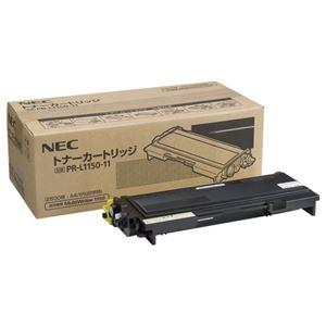 その他 (まとめ)NEC トナーカートリッジ PR-L1150-11 1個【×3セット】 ds-2215822