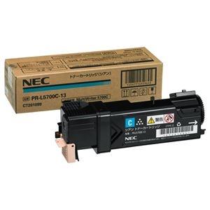 その他 (まとめ)NEC トナーカートリッジ シアン PR-L5700C-13 1個【×3セット】 ds-2215849