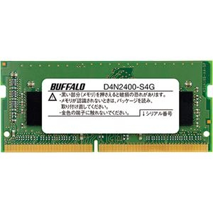 その他 (まとめ)バッファロー PC4-2400対応260ピン DDR4 SDRAM SO-DIMM 4GB MV-D4N2400-S4G 1枚【×3セット】 ds-2215957