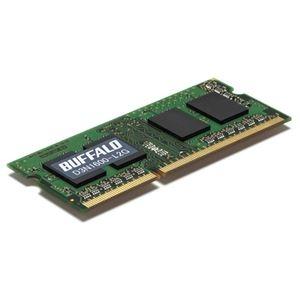 その他 (まとめ)バッファロー 法人向け PC3L-12800 DDR3 1600MHz 204Pin SDRAM S.O.DIMM 2GB MV-D3N1600-L2G 1枚【×3セット】 ds-2216179