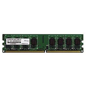 その他 (まとめ)DOS/V用 DDR2-667 UDIMM 1GB 1Gbit DRAM搭載 6年保証【×3セット】 ds-2216220