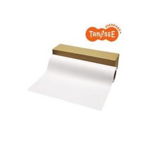 その他 (まとめ)TANOSEE PPC・LEDプロッタ用普通紙ロール A1(594mm×200m) 3インチ紙管テープ止め 1本【×3セット】 ds-2216324