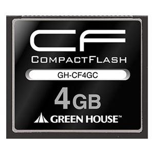 その他 (まとめ)グリーンハウス コンパクトフラッシュ 133倍速 4GB GH-CF4GC 1枚【×3セット】 ds-2216326