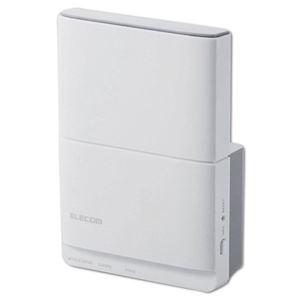 その他 (まとめ)エレコム 無線LAN中継器 11ac867+300Mbps WTC-1167HWH 1台【×3セット】 ds-2216395