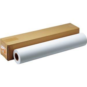 その他 (まとめ)TANOSEE インクジェット用フォト半光沢紙(RCベース) A1ロール 594mm×30.5m 2インチ紙管【×3セット】 ds-2216555
