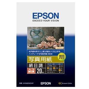 その他 (まとめ)エプソン EPSON 写真用紙<絹目調> A3ノビ KA3N20MSHR 1冊(20枚)【×3セット】 ds-2216556