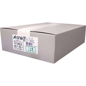 その他 (まとめ)エーワン マルチカード 各種プリンター兼用紙 両面クリアエッジタイプ 白無地 A4判 10面 名刺サイズ 51853 1箱(300シート)【×3セット】 ds-2216644
