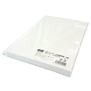 その他 (まとめ)TANOSEEカラーレーザー・IJ用名刺用紙 10面 白 厚口 1セット(500シート:100シート×5冊)【×3セット】 ds-2216646