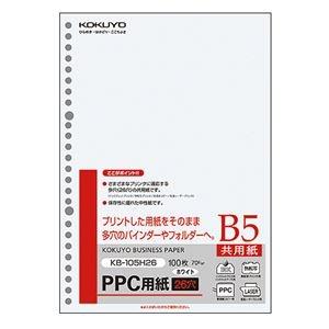 その他 (まとめ)PPC用紙(共用紙) B5 26穴 100枚×25冊/箱【×3セット】 ds-2216679