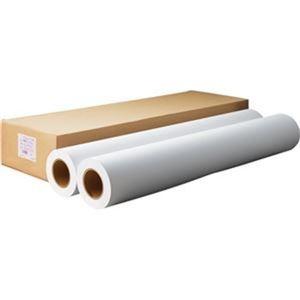 その他 (まとめ)オストリッチダイヤアパレルカッティング用上質ロール紙 81.4g/m2 950mm×100m RL70CP950 1箱(2本)【×3セット】 ds-2216819
