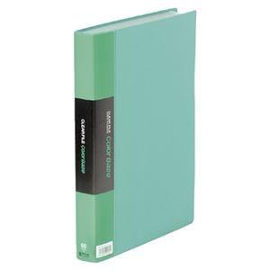 その他 (まとめ)キングジム カラーベーストリプルA4タテ 60ポケット 背幅35mm 緑 132-3C 1セット(5冊)【×3セット】 ds-2216938