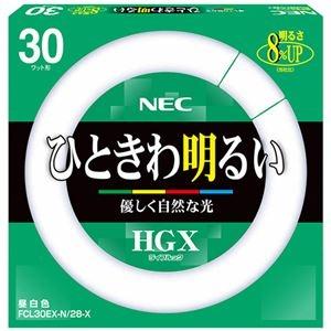 その他 (まとめ)NEC 蛍光ランプ ライフルックHGX環形スタータ形 30W形 3波長形 昼白色 FCL30EX-N/28-X 1セット(20個)【×3セット】 ds-2217530