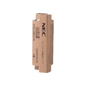 その他 (まとめ)NEC コンパクト形蛍光ランプカプル2(FDL) 18W形 3波長形 昼白色 業務用パック FDL18EX-Nキキ.10 1パック(10個)【×3セット】 ds-2217534