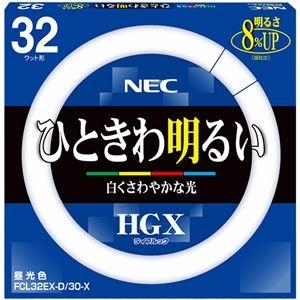 その他 (まとめ)NEC 蛍光ランプ ライフルックHGX環形スタータ形 32W形 3波長形 昼光色 業務用パック FCL32EX-D/30-X 1パック(10個)【×3セット】 ds-2217547
