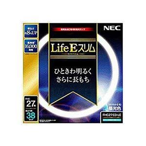 その他 (まとめ)NEC 高周波点灯専用蛍光ランプLifeEスリム 27形 昼光色 FHC27ED-LE 1セット(5個)【×3セット】 ds-2217552