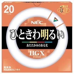 その他 (まとめ)NEC 蛍光ランプ ライフルックHGX環形スタータ形 20W形 3波長形 電球色 FCL20EX-L/18-X 1セット(10個)【×3セット】 ds-2217560