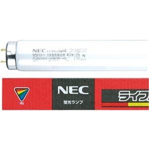その他 (まとめ)NEC 蛍光ランプ ライフルックHG直管ラピッドスタート形 40W形 3波長形 昼白色 FLR40SEX-N/M-HG-10P 1パック(10本)【×3セット】 ds-2217562