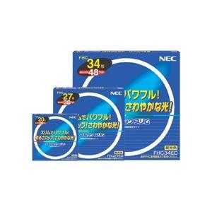 その他 (まとめ)NEC 高周波点灯専用蛍光ランプライフルックスリム 環形 20W形 3波長形 昼光色 FHC20ED 1セット(5本)【×3セット】 ds-2217565