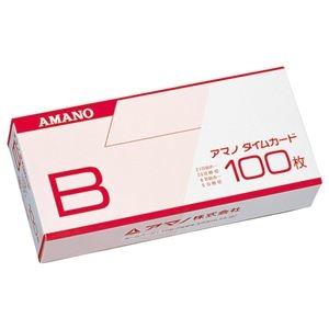 その他 (まとめ)アマノ 標準タイムカード Bカード20日締/5日締 1セット(300枚:100枚×3パック)【×3セット】 ds-2217716