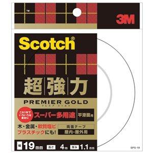 その他 (まとめ)スコッチ 超強力両面テープ プレミアゴールド (スーパー多用途)19mm×4m 10巻【×3セット】 ds-2217725
